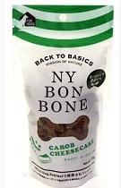 NY BON BONE キャロブ・チーズケーキ味(ペットシッタートコトコ)
