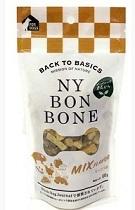 NY BON BONE MIX(ペットシッタートコトコ)
